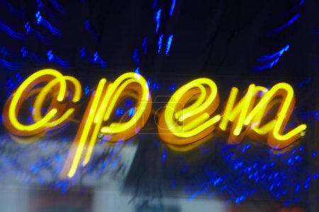 Blurred neon sign Open