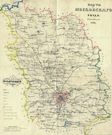 Carte ancienne russe du comté de Moscou, daté 1849
