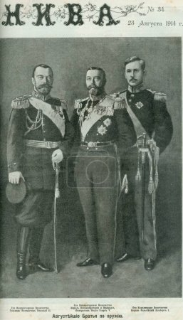 Nicolas Ii, George V et Albert j'ai dans le journal russe en date du 28 août 1914