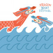Dragon boat festival greeting card or banner. Two ...