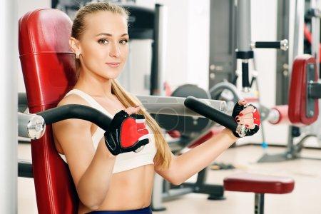 strength training. Fitness, gymnastics.