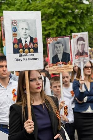 The immortal regiment March in the main square of the city