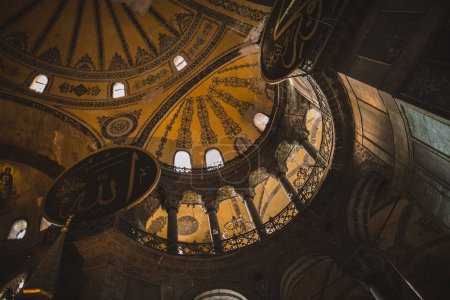 ISTANBUL, TURKEY - OCTOBER 09, 2015: low angle view of interior of illuminated suleymaniye mosque