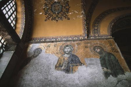 ISTANBUL, TURKEY - OCTOBER 09, 2015: low angle view of mosaic on wall in historical suleymaniye mosque