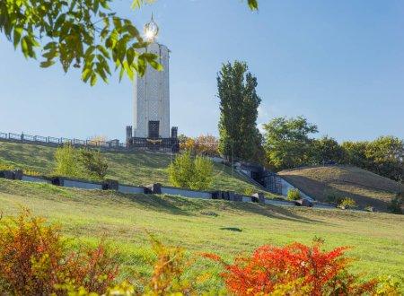 """Photo pour Kiev, Ukraine, 8 octobre 2015: Memorial complexe du Musée National du «mémorial aux victimes de l'Holodomor"""" - image libre de droit"""