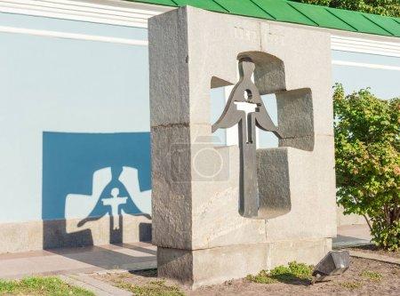 Photo pour Kiev, Ukraine, 8 octobre 2015: Monument aux victimes de la 1932-1933 sur la place de Mikhaïlovskaïa Holodomor - image libre de droit