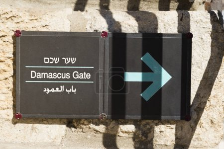 Close-up of directional sign, Damascus Gate, Old City, Israel