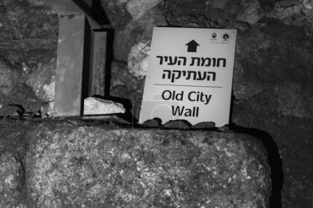 Close-up of directional sign, Old City, Israel