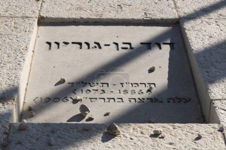 Tomb of David Ben-Gurion, Ben Gurion Memorial, Sde Boker, Negev Desert, Israel