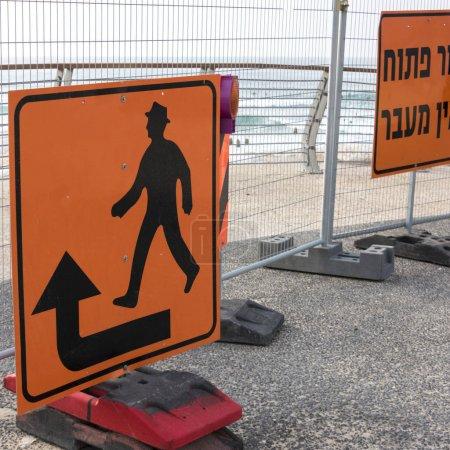 Close-up of pedestrian signboards at promenade, Old Jaffa, Tel Aviv-Yafo, Israel