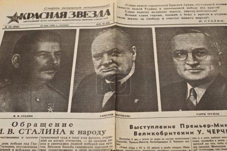 Old newspaper end of war