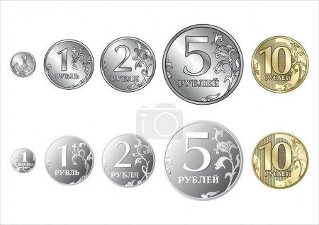 Illustration pour Ensemble de pièces russes en rouble vectoriel : 1, 2, 5 et 10 roubles et 1 kopeck, isolé sur fond blanc - image libre de droit