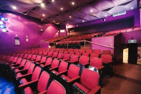 empty theater ,cinema seats