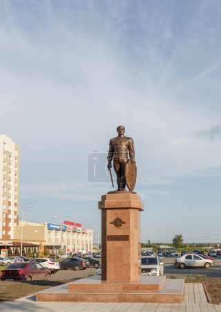Kurgan, Russia - August 10, 2016: Monument to fallen internal af