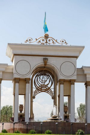 Almaty, Kazakhstan - August 28, 2016: The park of the first Pres