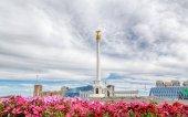 Astana, Kazakhstan - September 3, 2016: The area of Kazakhstan's
