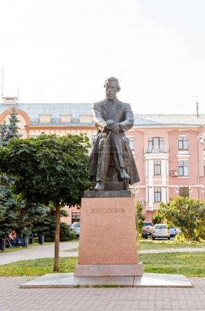 Russia, Nizhny Novgorod - August 22, 2017: Monument Nikolai Dobr