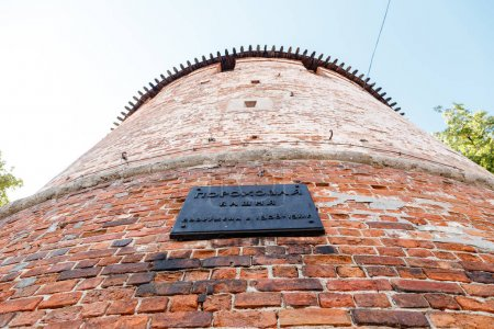 Russia, Nizhny Novgorod - The Big Museum Complex Nizhny Novgorod Kremlin, Powder Tower. Placard with an inscription