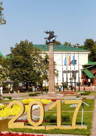 Russia, Nizhny Novgorod - August 21, 2017: Monument to the Defen