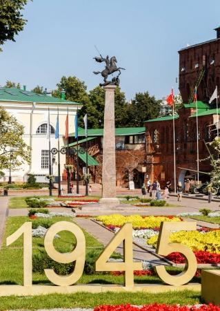 Russia, Nizhny Novgorod - August 21, 2017: Monument to the Defen