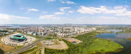 Panoramic view of the Kazan Arena Stadium. Kazan, Russia