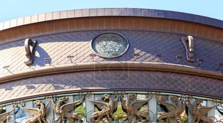 Russia, Kazan - August 19, 2017: The facade slides - The Kazan F