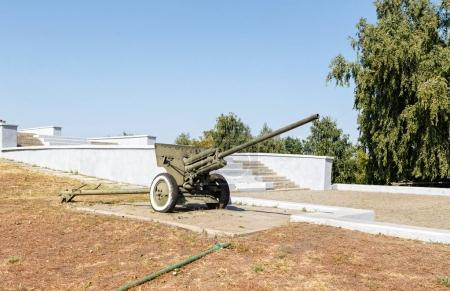 Russia, Saratov - August 27, 2017: Cannon in the Perk of Victory