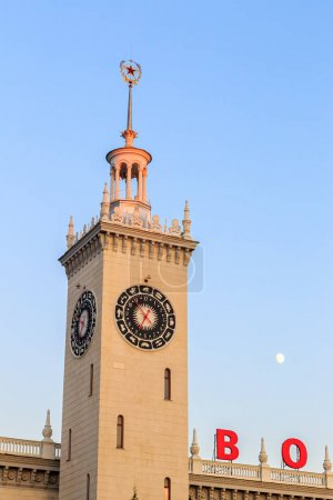 Russia, Sochi - September 02, 2017: Tower of the railway station