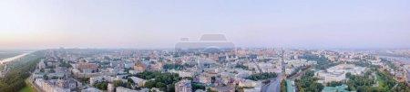 Panorama of the city of Nizhny Novgorod at dawn. Russia