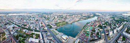 Panoramic view of Kazan. SunSet, Russi
