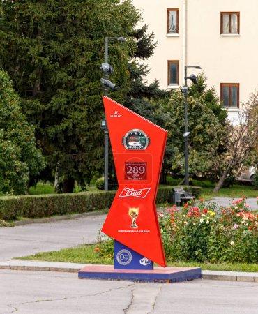 Russia, Volgograd - August 28, 2017: Hours in Volgograd in honor