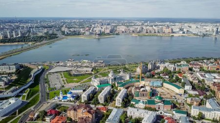 Panoramic view of the Kazan Kremlin. Kazan, Russia