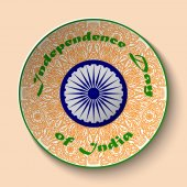Independence day India Stylish design element for 15th August