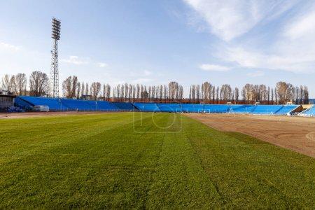 Football. World Championship 2018. Training stadium of the city of  Samara, Togliatti.
