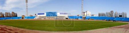 Football. World Championship 2018. Panorama of the training stadium of the city of  Samara, Togliatti.
