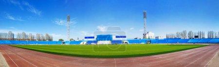 Football. World Championship 2018. Panorama of the training stadium of the city of Togliatti, Samara region.