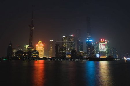 View of Shanghai cityscape at nighttime