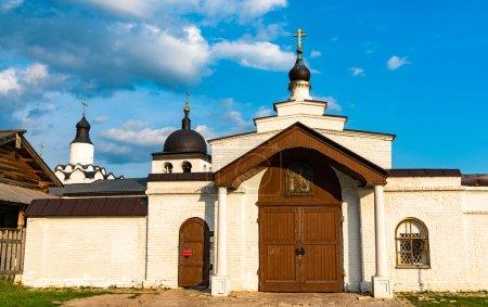 John the Baptist Monastery on Sviyazhsk Island in Russia