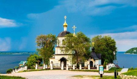 Saints Constantine and Helena church in Sviyazhsk, Russia
