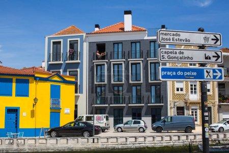 centre de la ville d'Aveiro
