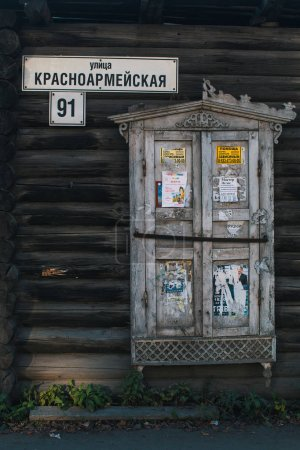 Facade of a historic wooden building i