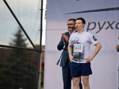 Vinnytsia Ukraine - May 27, 2017: Annual City Run