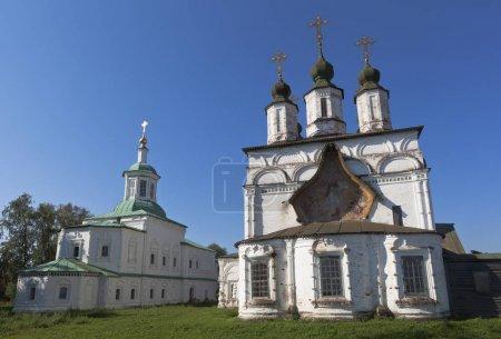 Ensemble of temples of Dymkovo Sloboda in Veliky U...