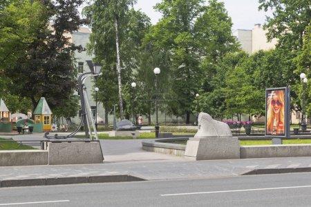 St. Petersburg, Russia - June 18, 2017: Square of Andrey Petrov on Kamennoostrovsky Avenue in St. Petersburg