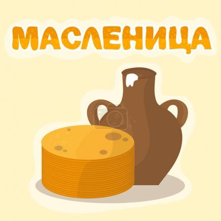 Shrovetide or Maslenitsa. Russian inscription. Pancakes and sour cream