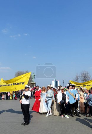 Photo for Odessa, Ukraine - 04 01 2019: good weather on Primorsky Boulevard in Odessa, the parade of actors in honor of the holiday - Royalty Free Image