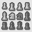 Постер, плакат: Vector set of Chess Pieces