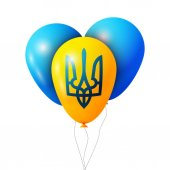 Balloon Transparent isolated vector