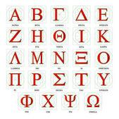 alphabet medicine symbols