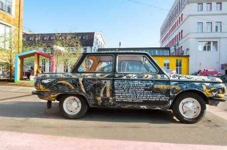 Moscow, Russia-May 01: Retro car (ZAZ or Zaporozhets) on Flacon Design Factory on May 01, 2017 in Moscow, Russia. People come to Flacon to work, relax, and communicate with artists.